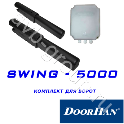 Комплект автоматики DoorHan SWING-5000KIT
